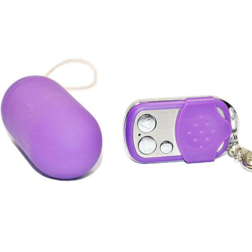 vibrator æg i lilla
